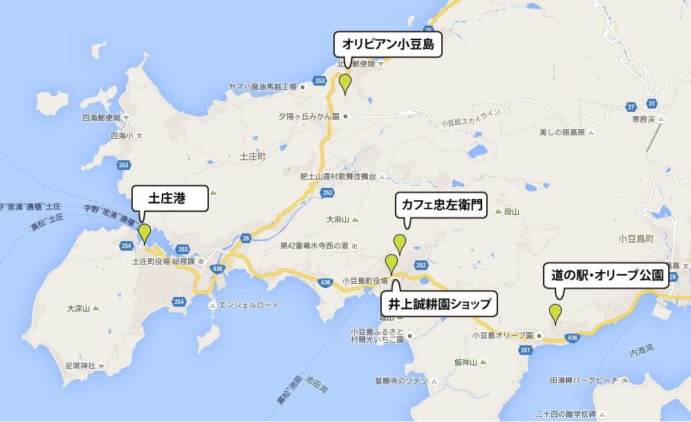 20160615-shoudoshima1
