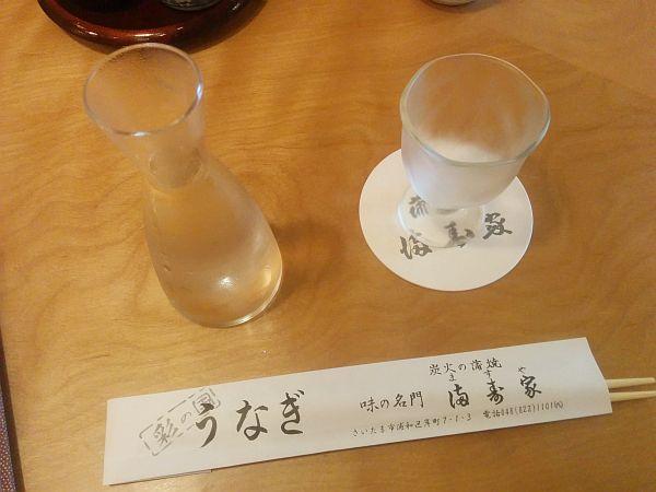 浦和ますや日本酒