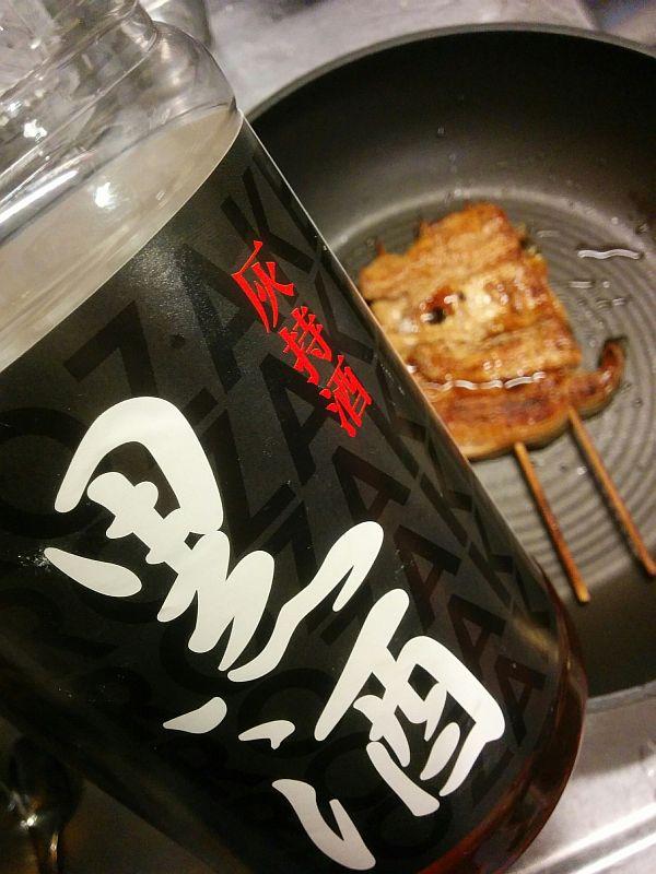 ウナギ美味しく料理酒