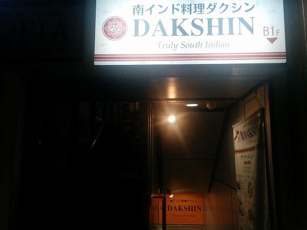 dakshin001