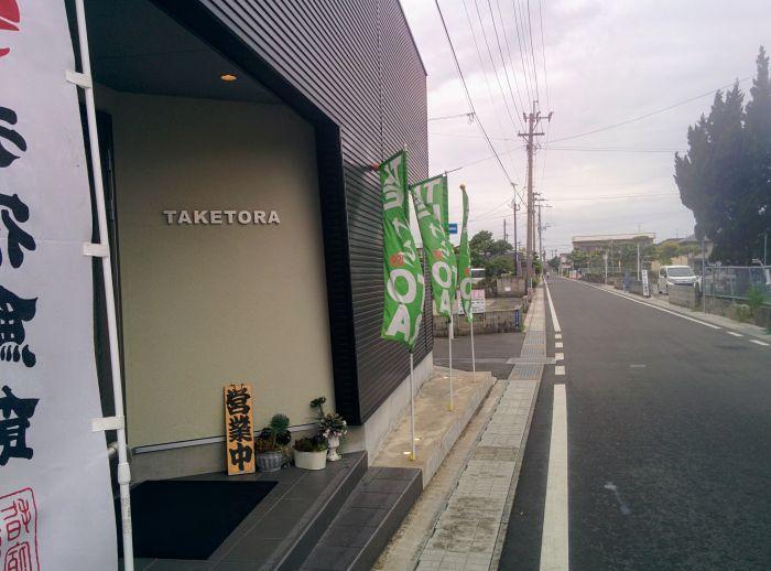 TAKETORA駐車場