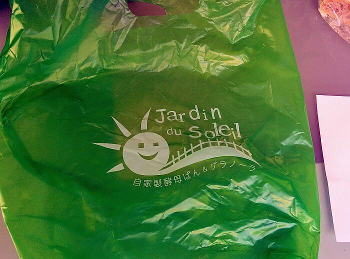 JARDIN DU SOLEIL袋とロゴ