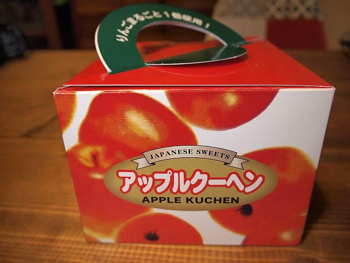 アップルクーヘンの箱