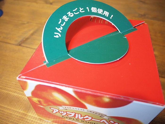 りんごまるごと1個使用